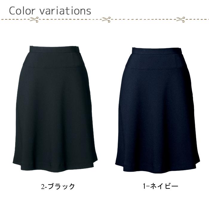51412フレアスカートカラー展開説明画像