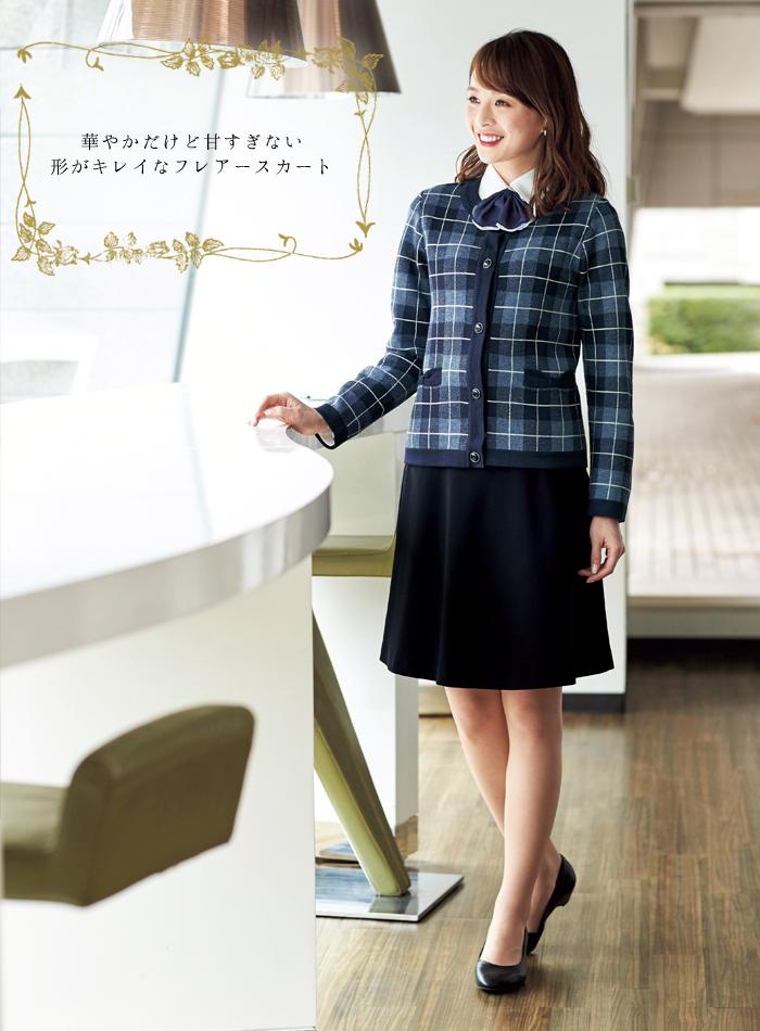 51412フレアスカートモデル着用イメージ画像