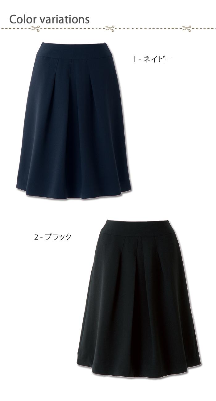 51643ストレッチフレアースカート(53cm丈) カラー展開説明画像