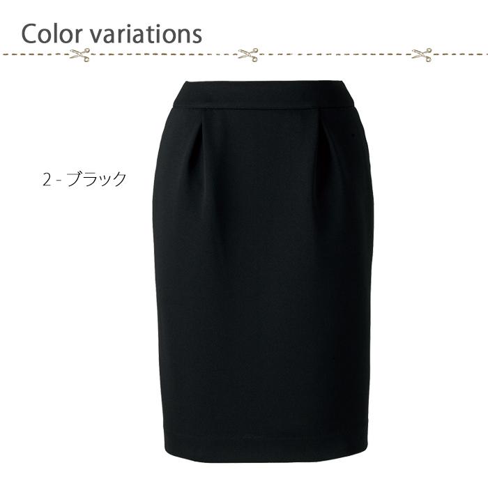 51690ニット素材のコクーンスカート  色展開