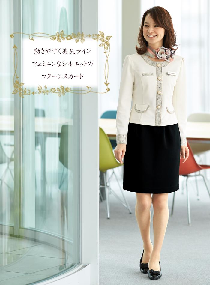 51690ニット素材のコクーンスカート  商品イメージ説明