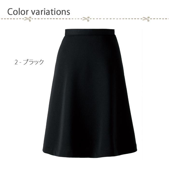 51693ストレッチニットのフレアスカート 色展開