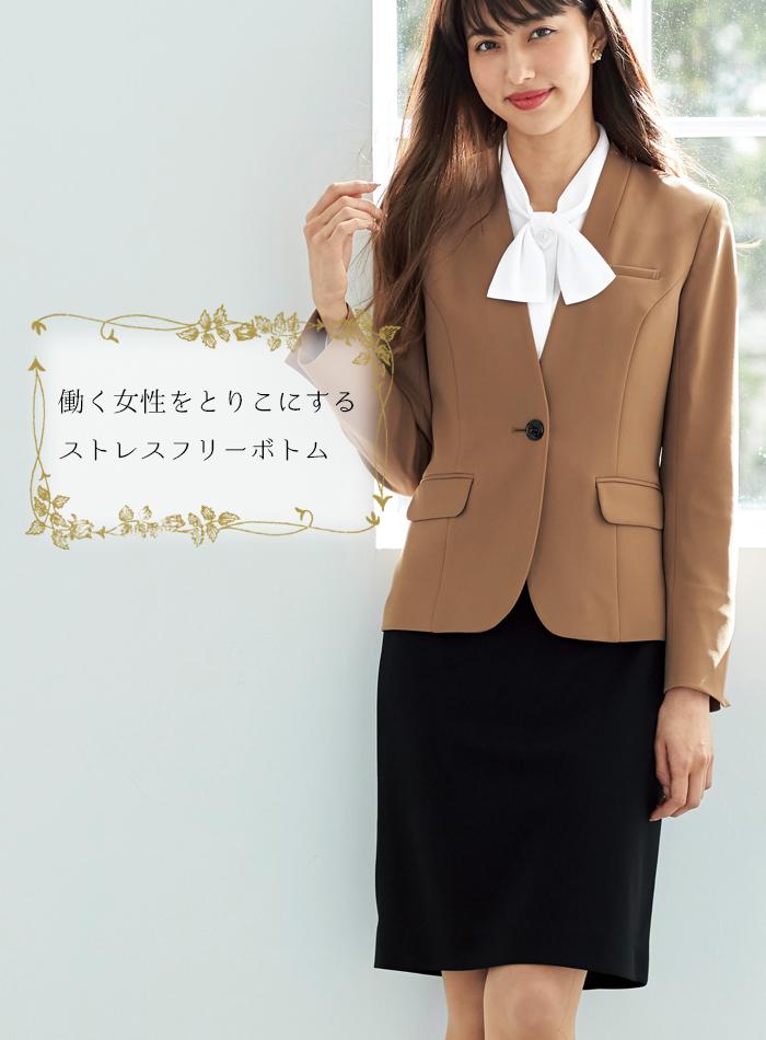 51870スカートモデル画像