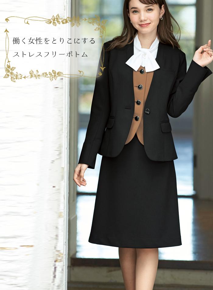 51873スカートモデル画像