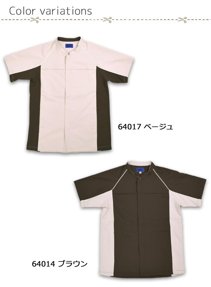 64014 機能性抜群の男女兼用ジャケット 色展開画像