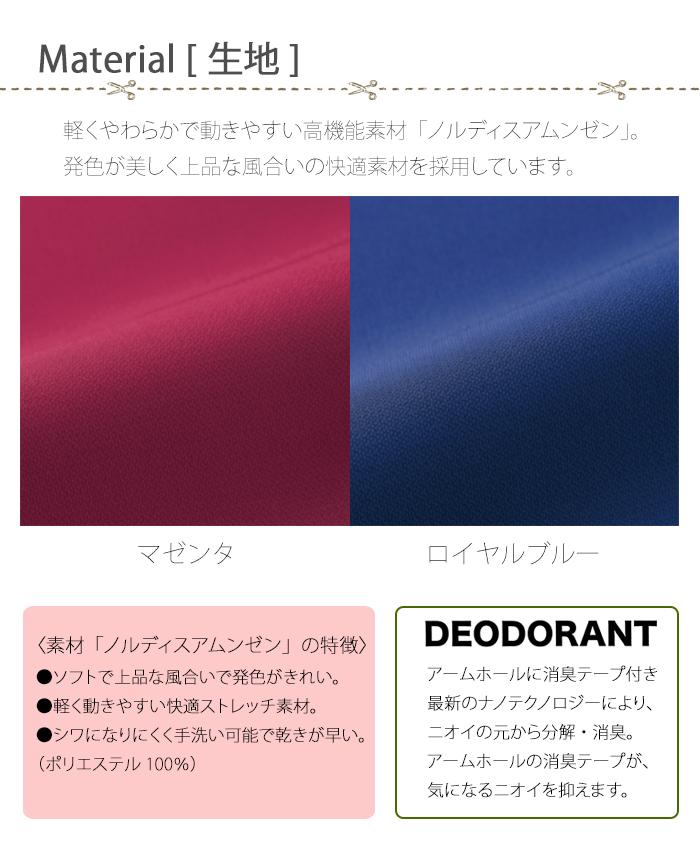 7725きれい配色ワンピース美スタイル