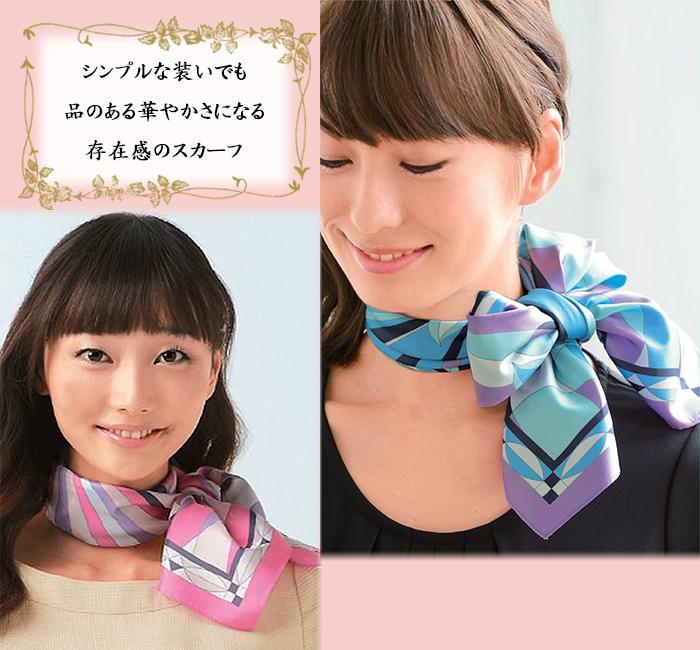 8071華やか幾何学模様スカーフ 商品イメージ説明