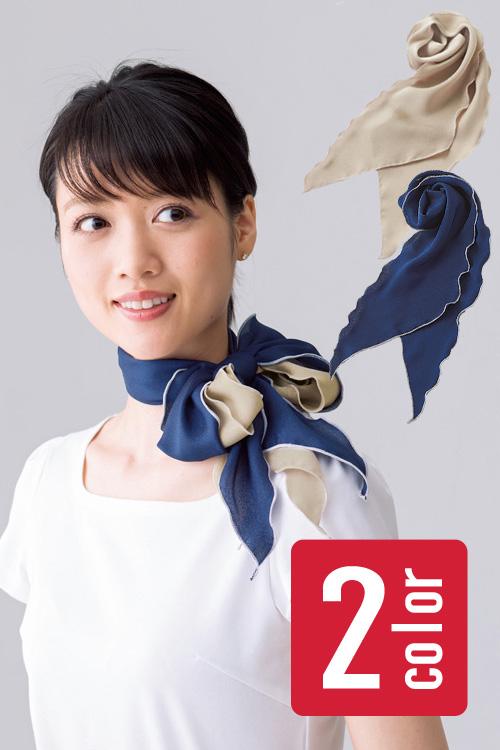 【ホテル・受付制服】シックな質感の上品スカーフ