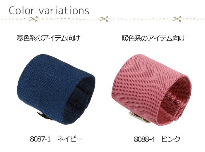 8088スカーフワンタッチPリング 制服 カラー展開画像
