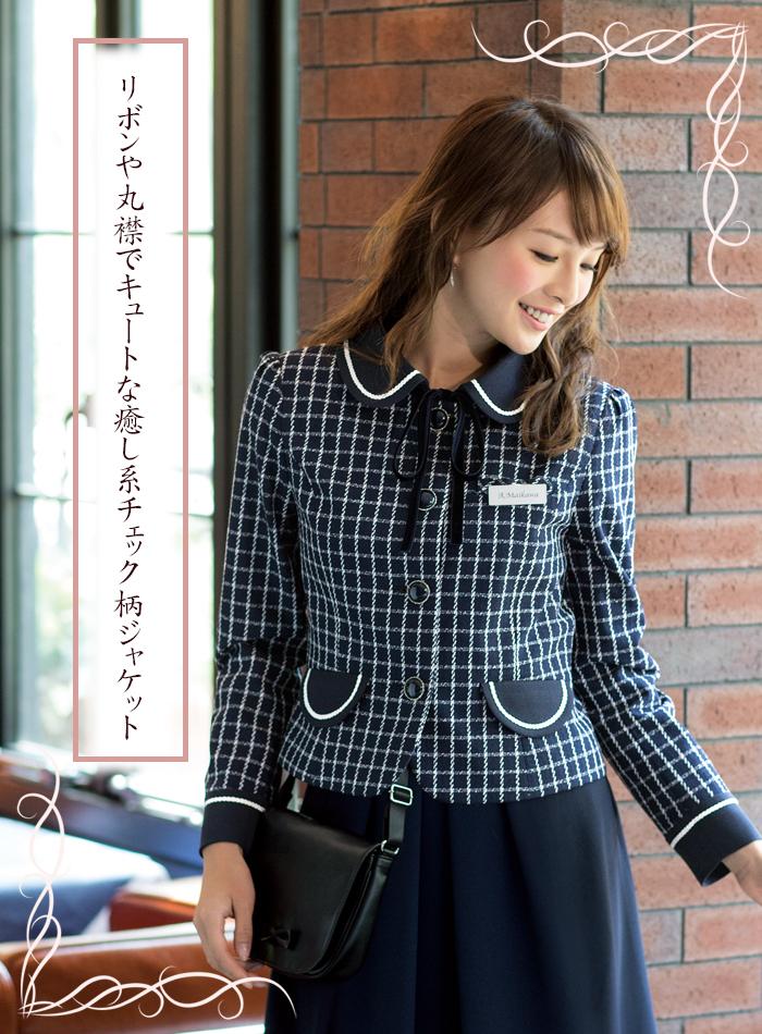 81630チェック柄のキュートな丸襟ジャケット 商品イメージ説明