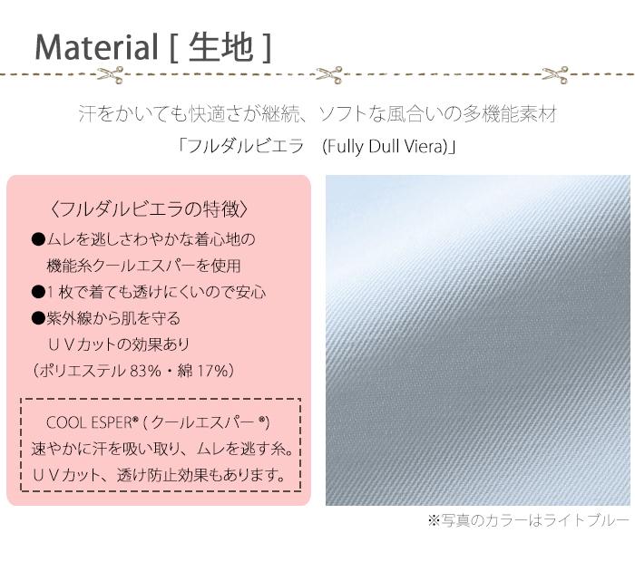 8462国産リボンブラウス 透けにくく洗濯機OK 素材画像