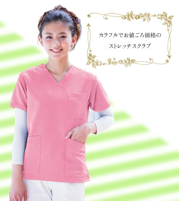 医療用のピンクのスクラブを着て笑顔で立っている女性のモデル写真