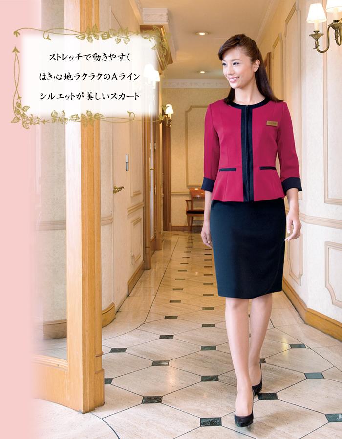 9008セミタイトAラインの上質ストレッチスカート