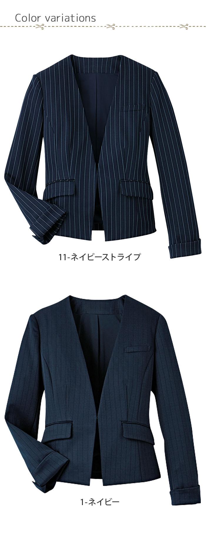 【ホテル・受付制服ユニフォーム】温湿度コントロール素材を使用した快適な着用感! ジャケット
