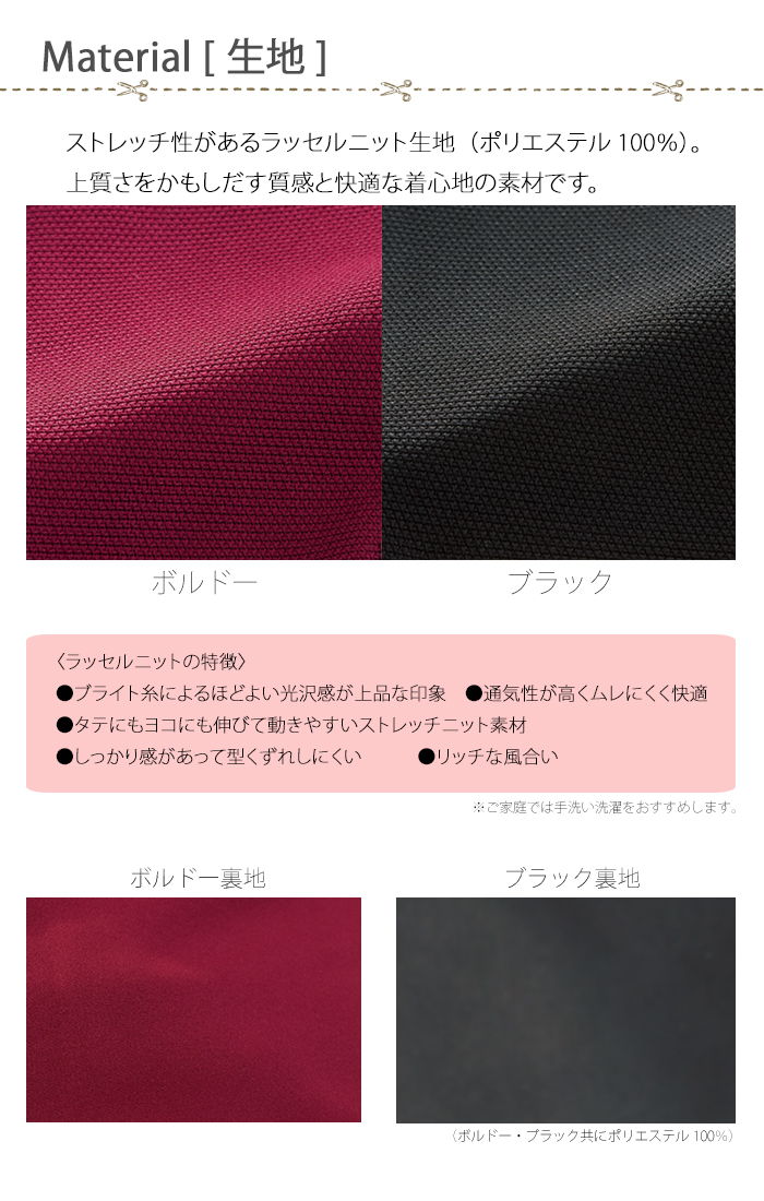 9851Aラインスカート 高級感ストレッチニット