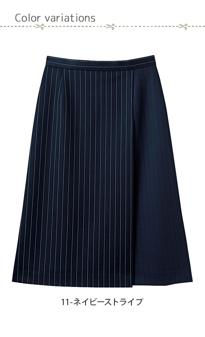 【ホテル・受付・事務制服ユニフォーム】後ろウエストゴム仕様。シワの回復性にすぐれたラップ風スカート