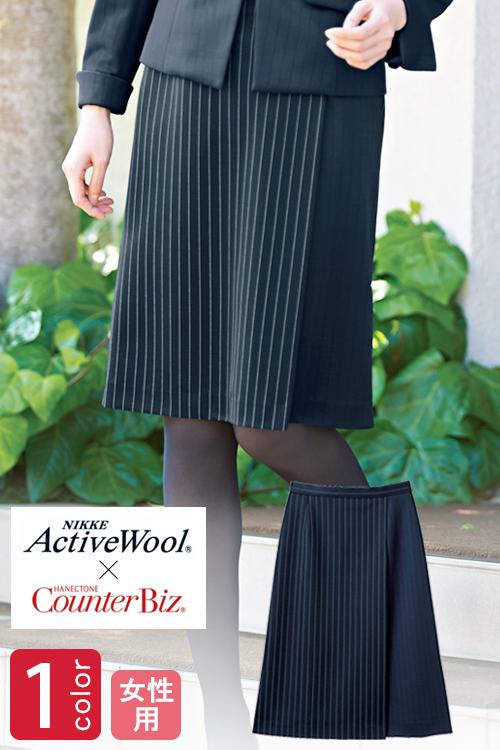 【ホテル・受付制服ユニフォーム】後ろウエストゴム仕様。シワの回復性にすぐれたラップ風スカート