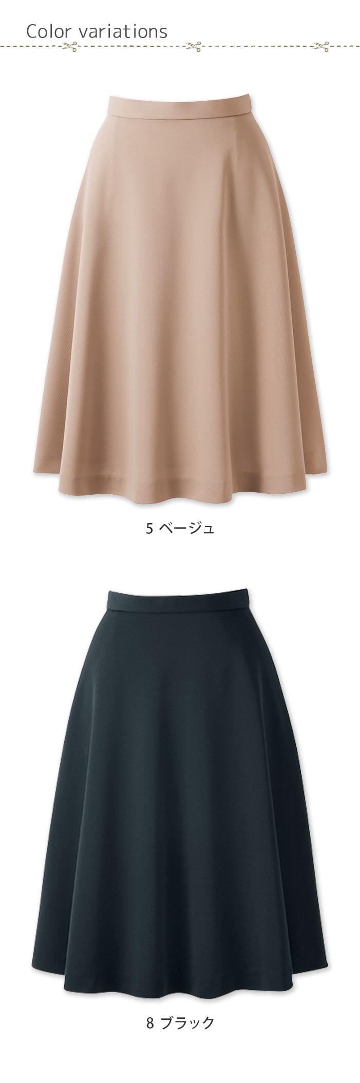 ほどよいフレア感が女性らしさを演出する スカート【2色】