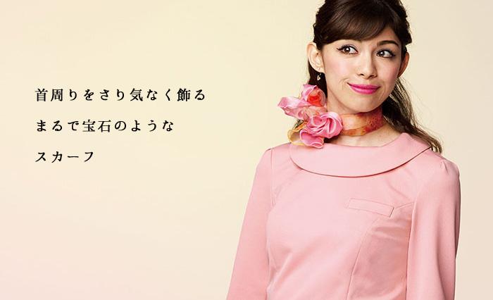 BCA9101 胸元華やぐスカーフ モデル画像