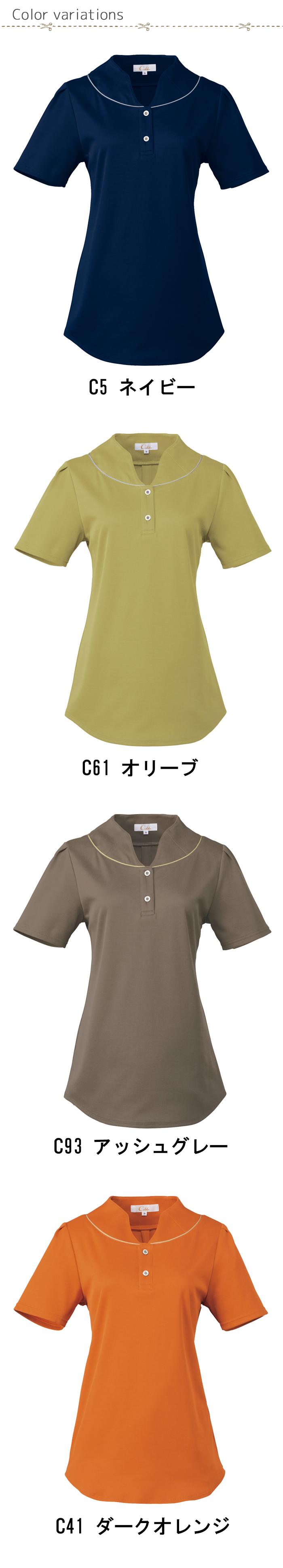【エステサロン・整体マッサージ】肌触りが気持ちいいニットシャツ