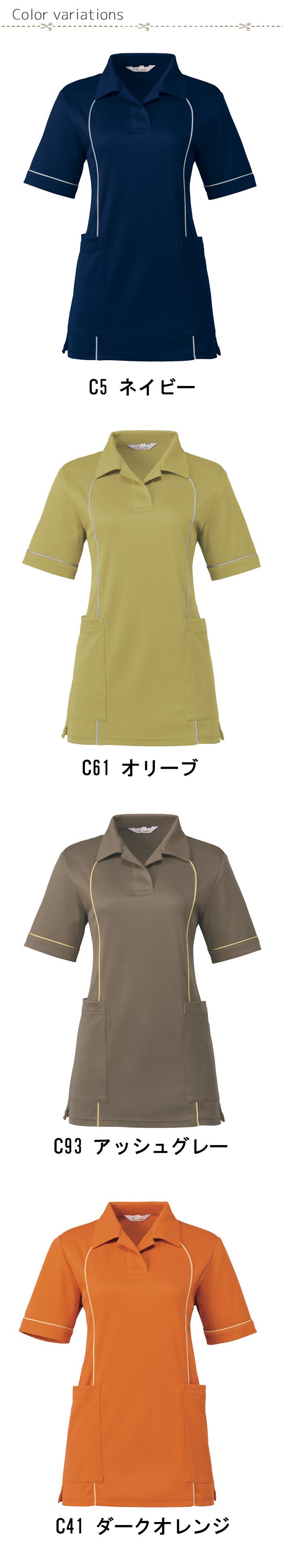 【エステサロン・整体マッサージ】肌触りなめらかニットシャツ