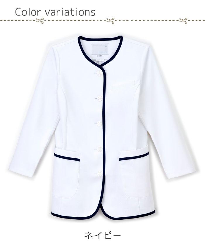 【歯科・病院ユニフォーム】きちんと感と高級感のある長め丈 ジャケット【女性用】