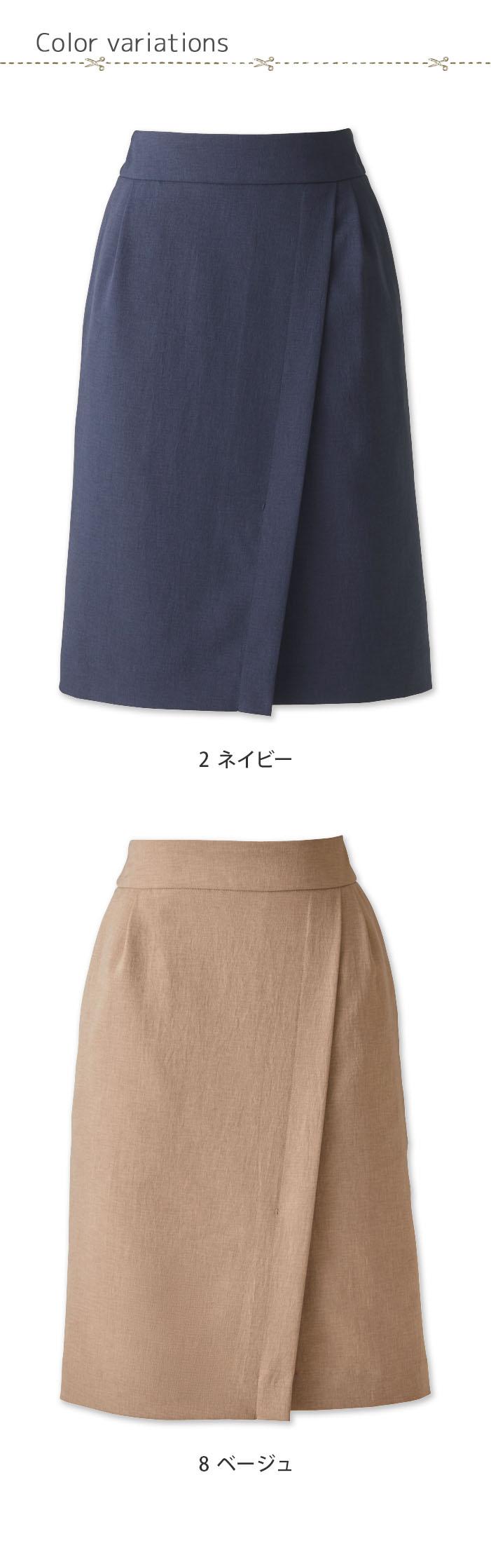 ナチュラルでリラックス感のある セミタイトスカート【2色】女性用