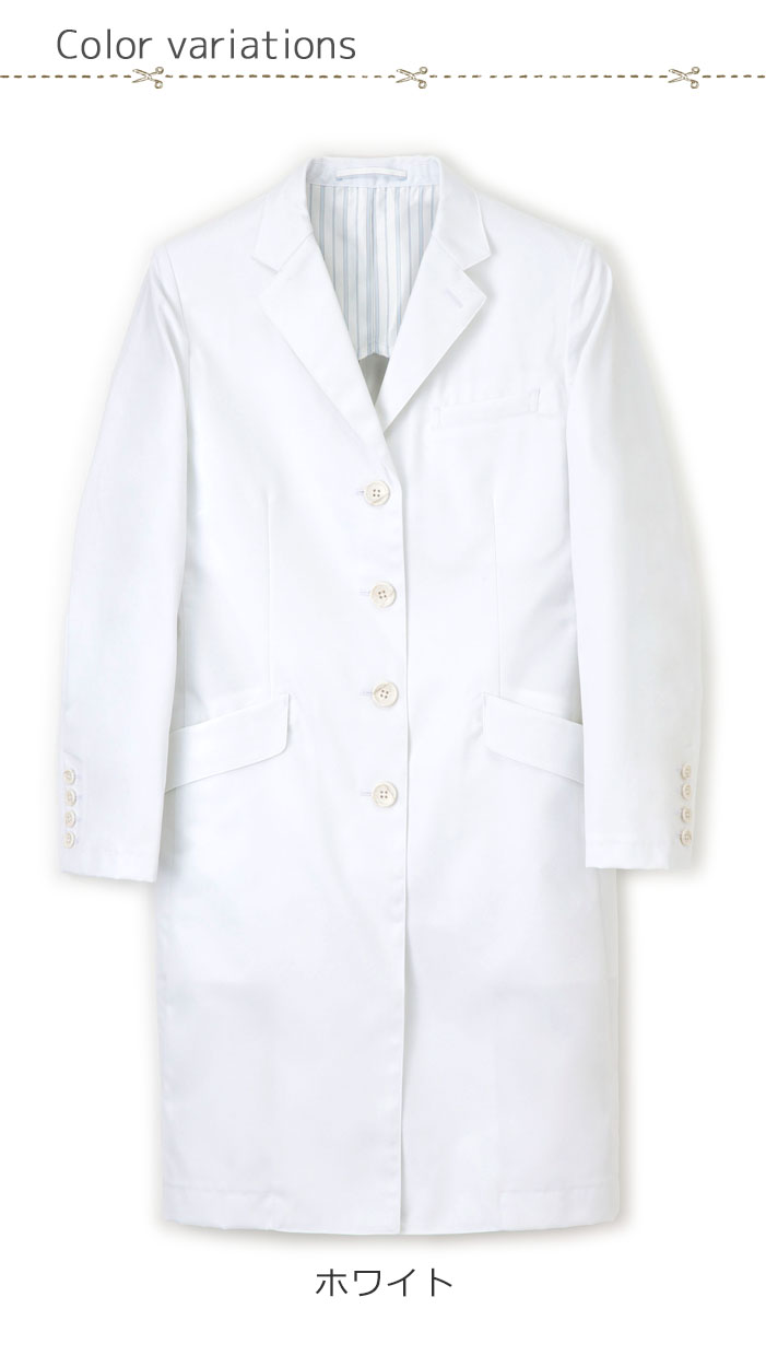 【歯科・医療ユニフォーム】形態安定性の機能付き シングルドクターコート【1色】女性用