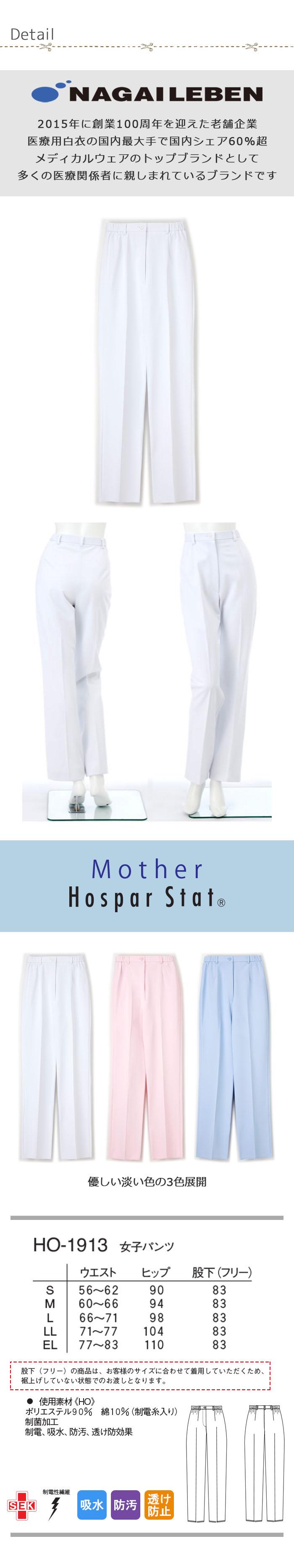 【歯科・医療ユニフォーム】透けを気にせず安心して着用できる 美脚ストレートパンツ【3色】女性用