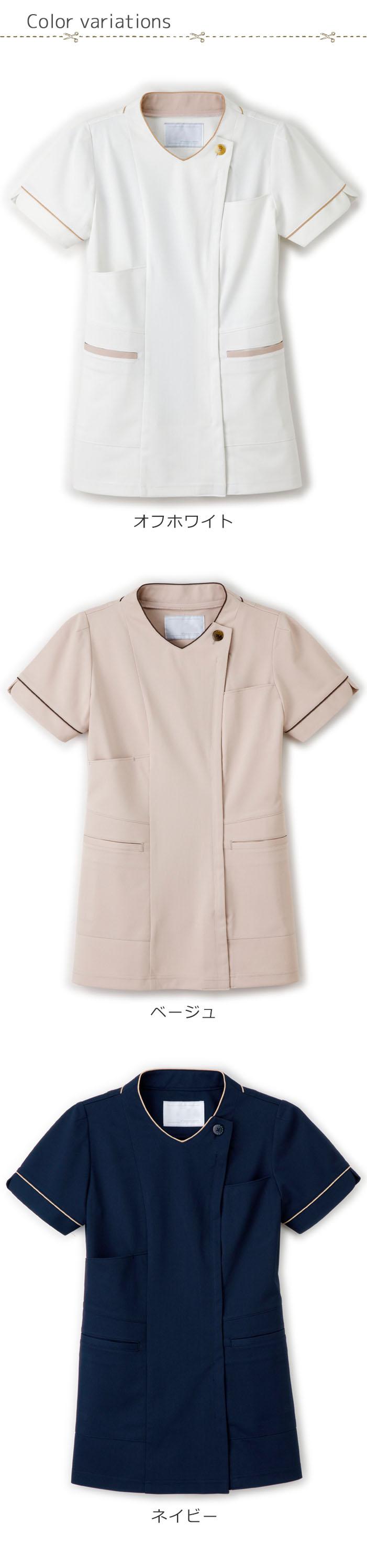 【歯科・美容クリニックユニフォーム】衿ぐりの配色パイピングがやさしい雰囲気。チュニック【女性用3色】