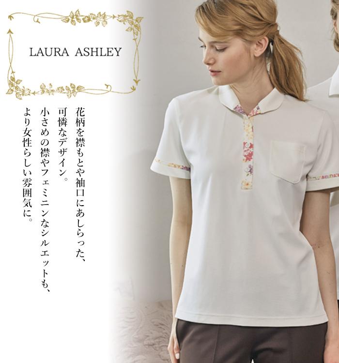 LW201 ニットシャツ トップ画像