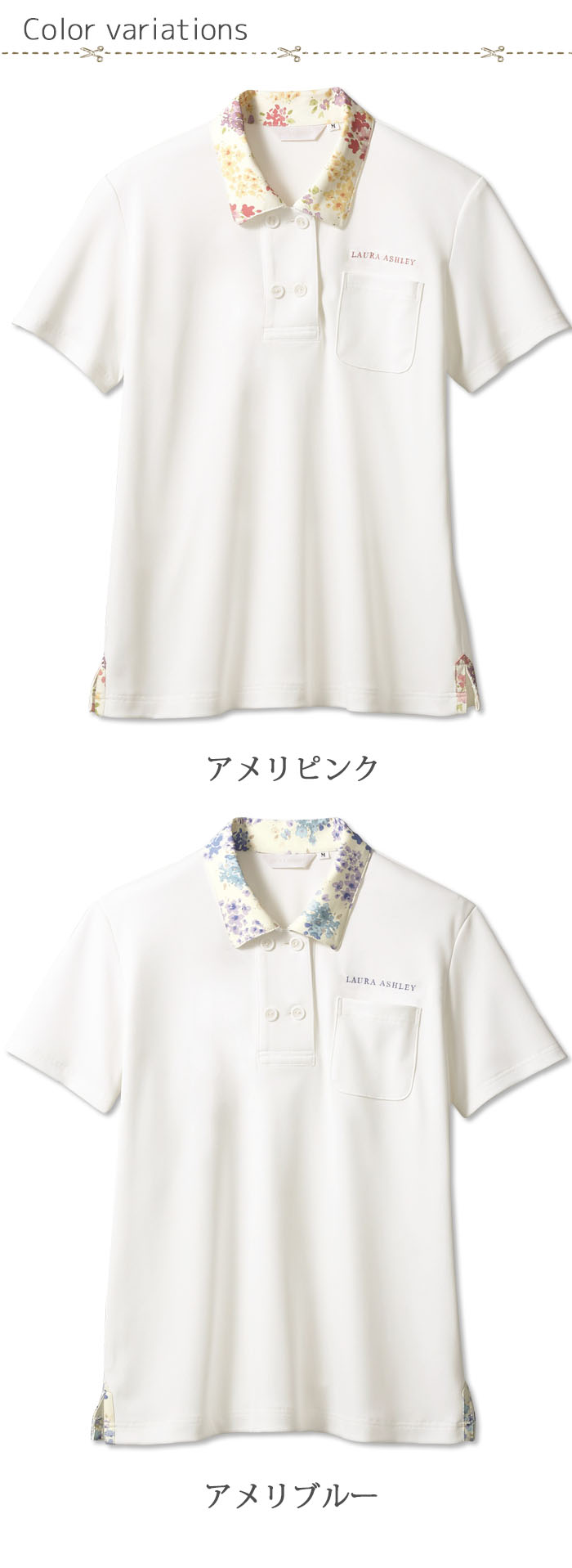 LW202 ニットシャツ カラー画像