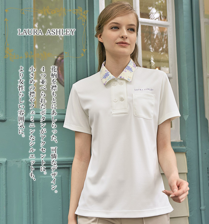 LW202 ニットシャツ トップ画像