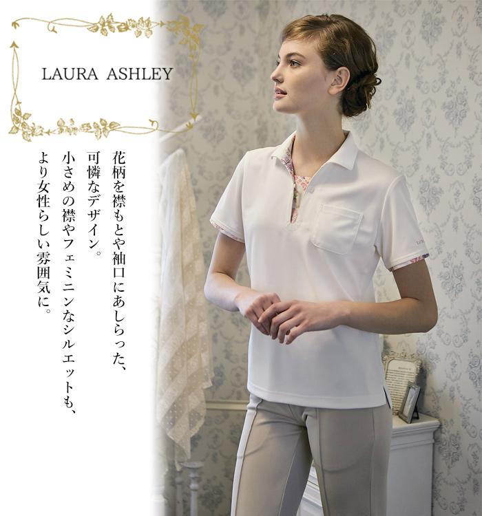 LW203 ニットシャツ トップ画像