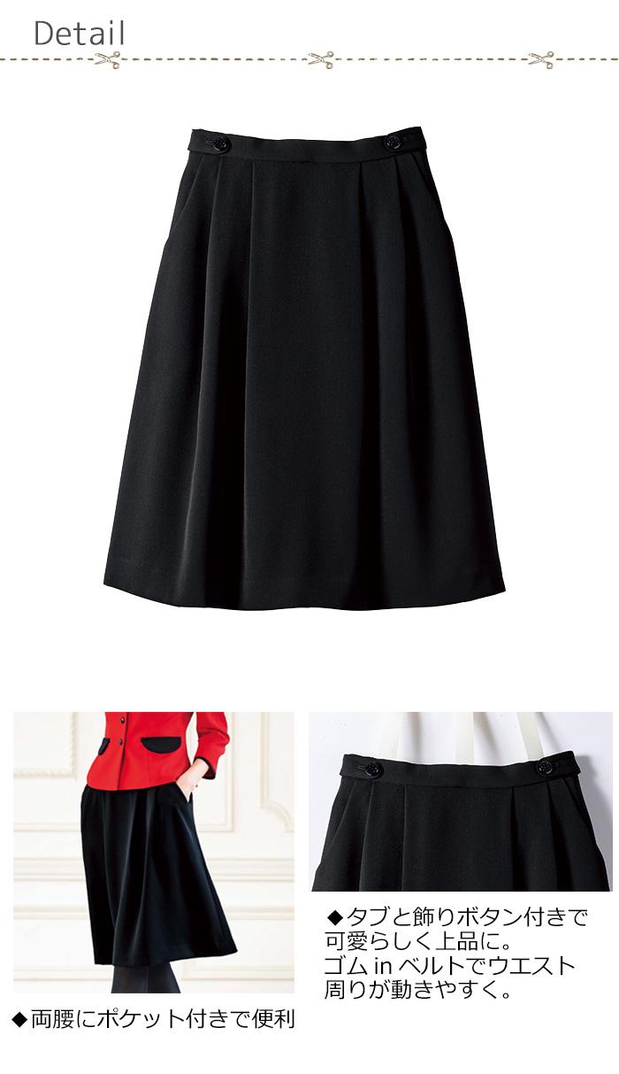 M33021マリークヮントのタック入りスカート