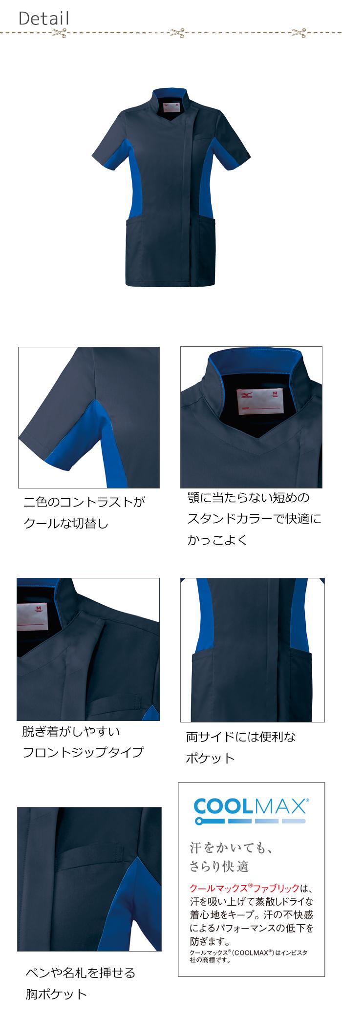 MZ0128 脱ぎ着しやすいフロントジップジャケット(レディース)