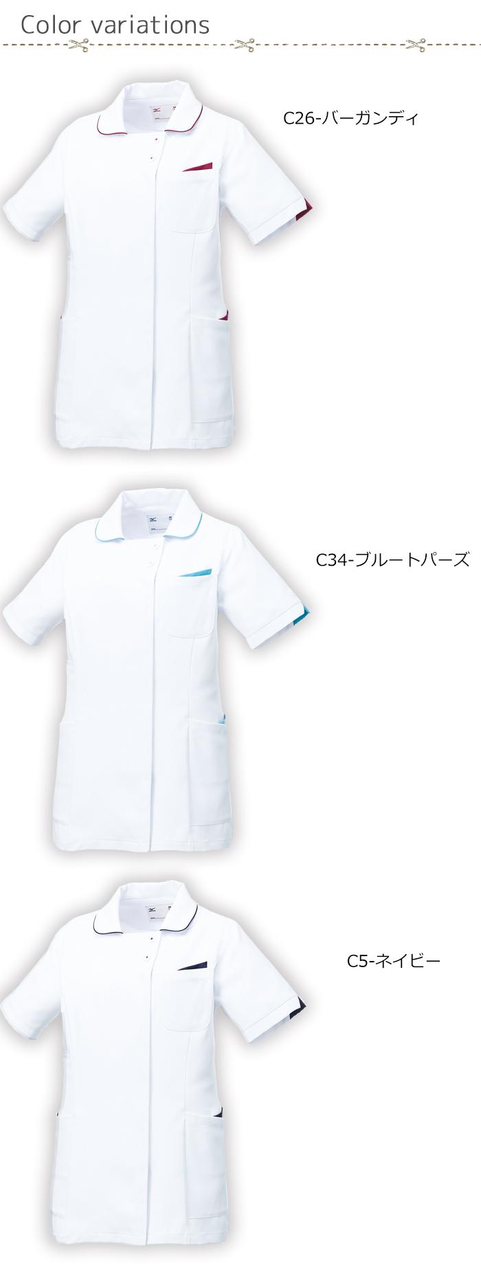MZ0160 ジャケット 色展開画像