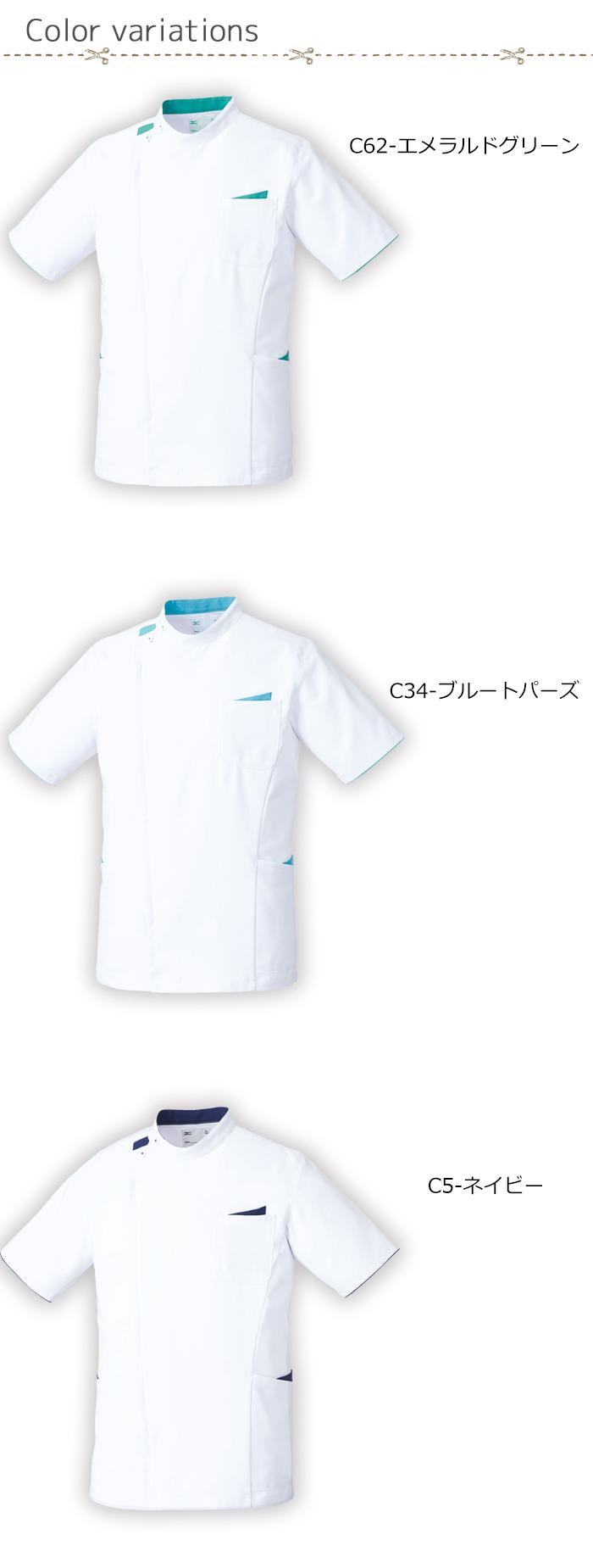 MZ0161 カーディガン 色展開画像