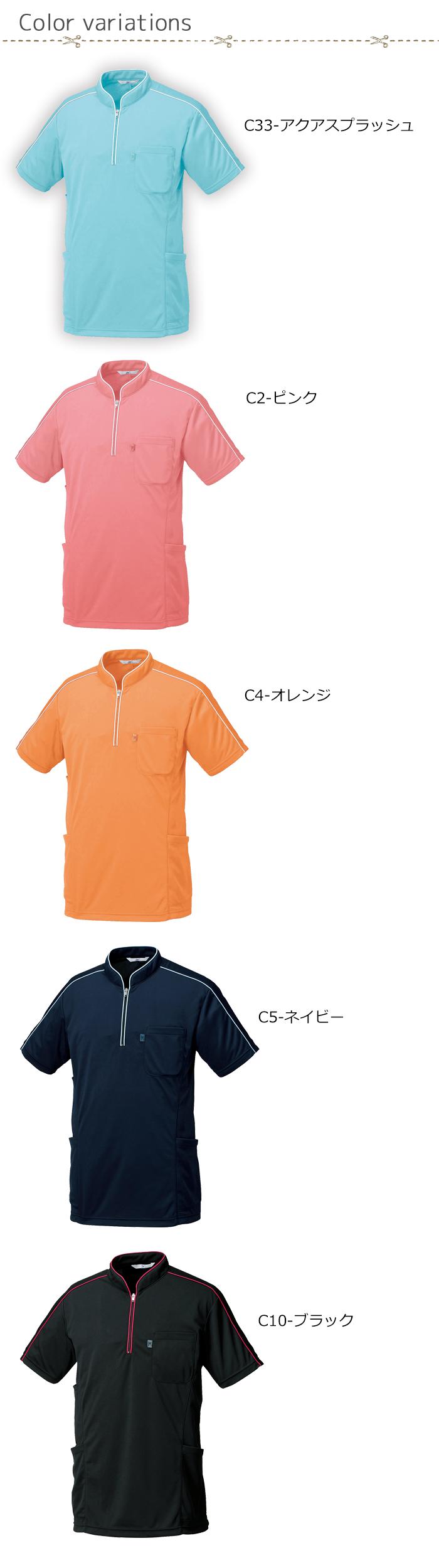 MZ0170 ニットシャツ 色展開画像