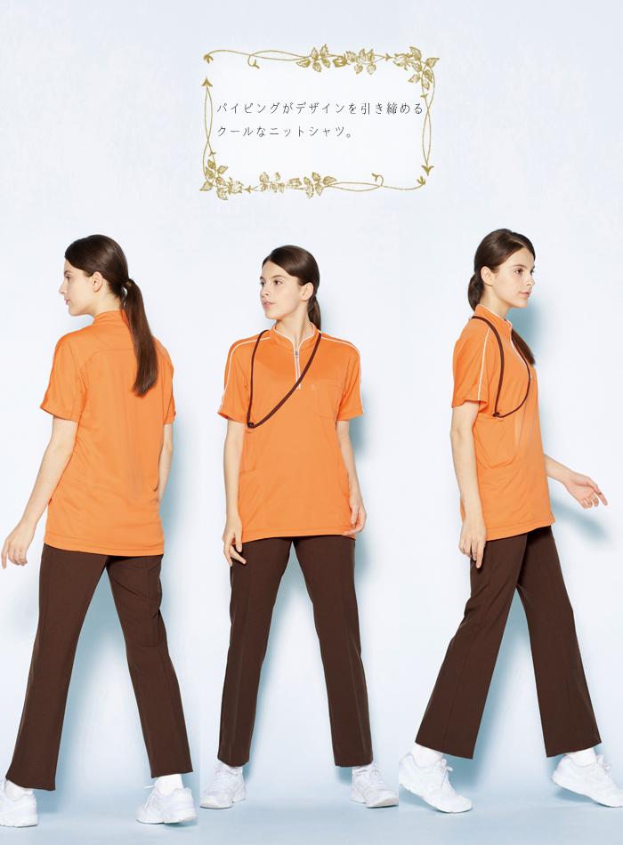 MZ0170 ニットシャツ トップ画像
