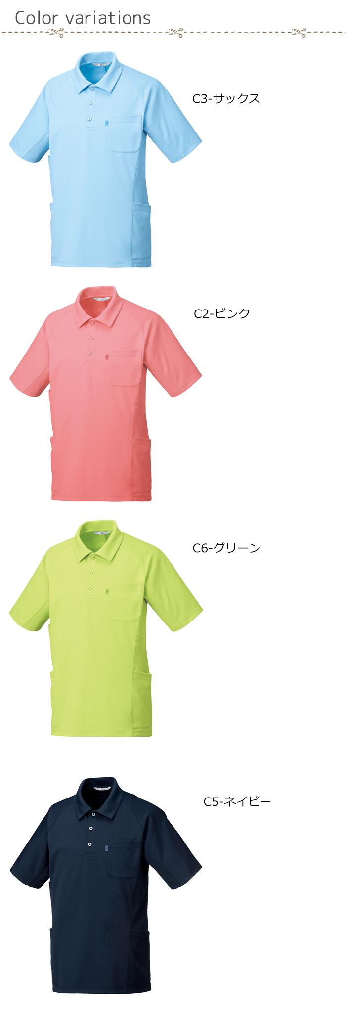 MZ0172 ニットシャツ 色展開画像
