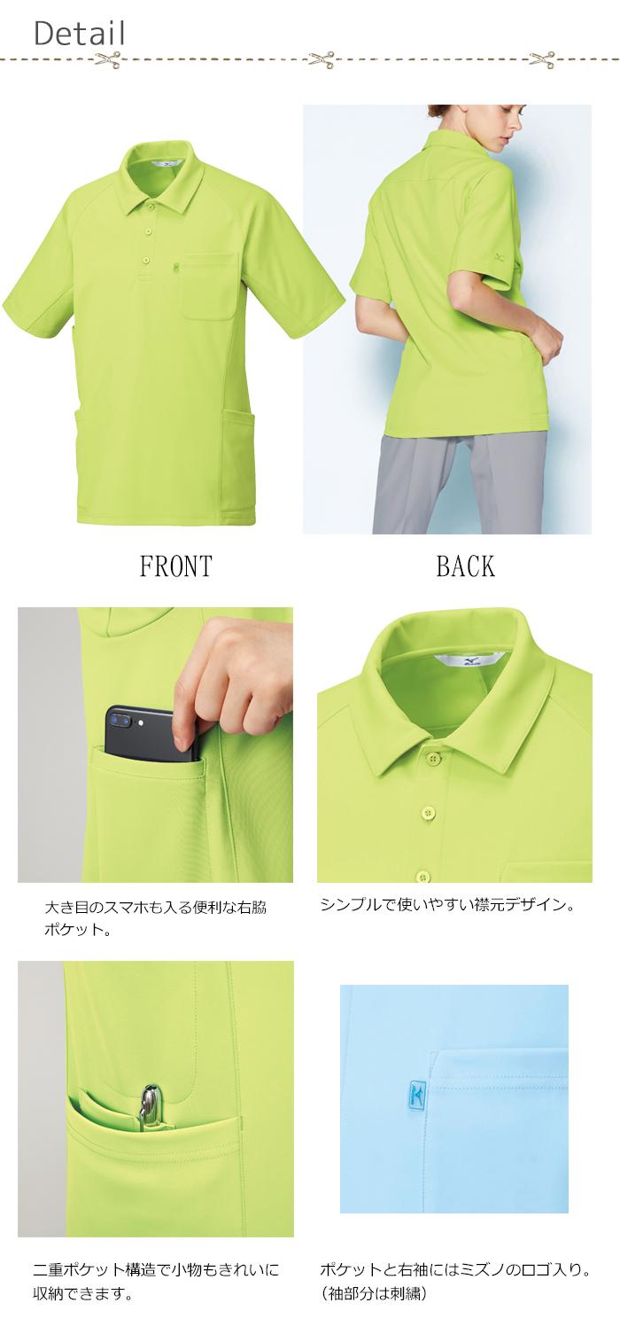 MZ0172 ニットシャツ デティール画像