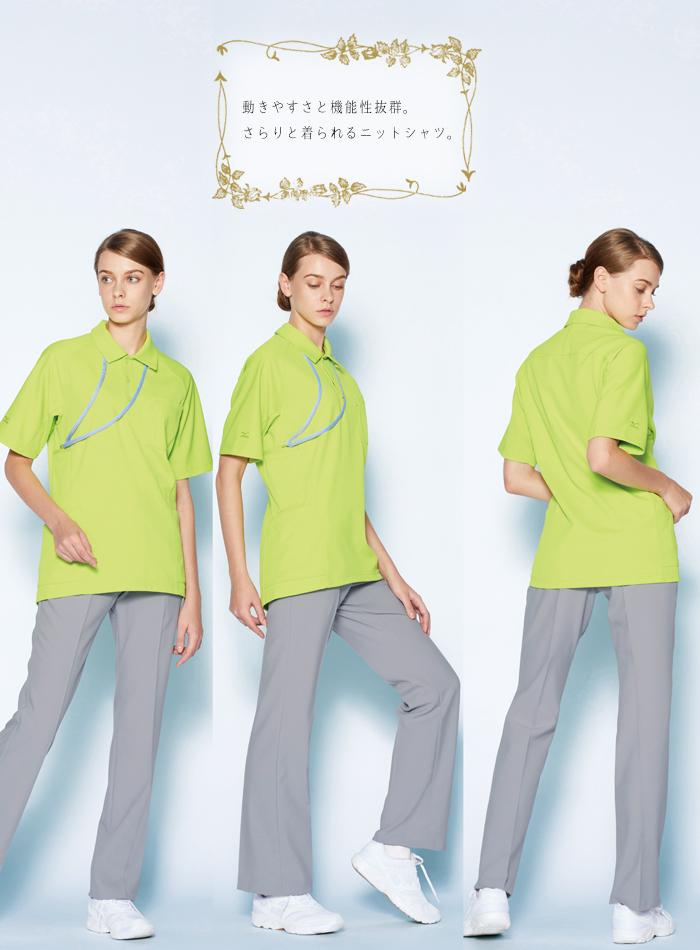 MZ0172 ニットシャツ トップ画像