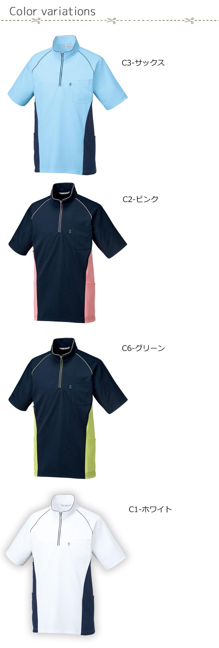MZ0173 ニットシャツ 色展開画像