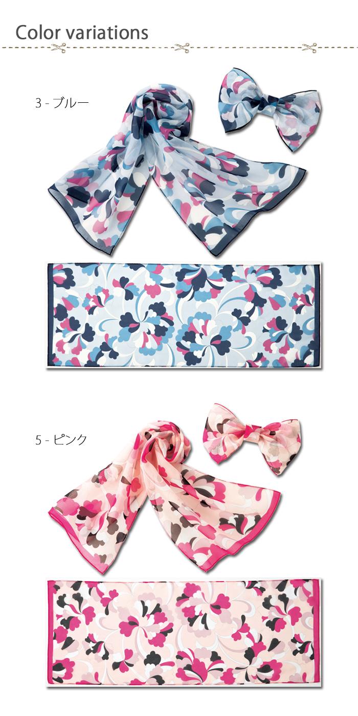 OP151【受付案内スタッフ】ふんわり清楚スカーフ 簡単に巻けます