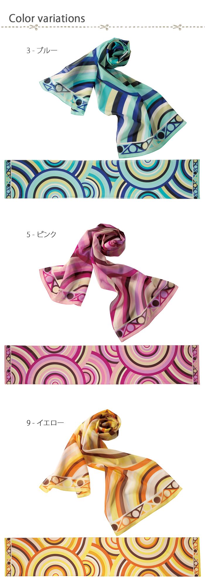 OP98円模様の艶やかスカーフ 色展開説明