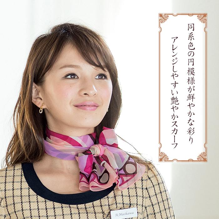 OP98円模様の艶やかスカーフ 商品イメージ説明