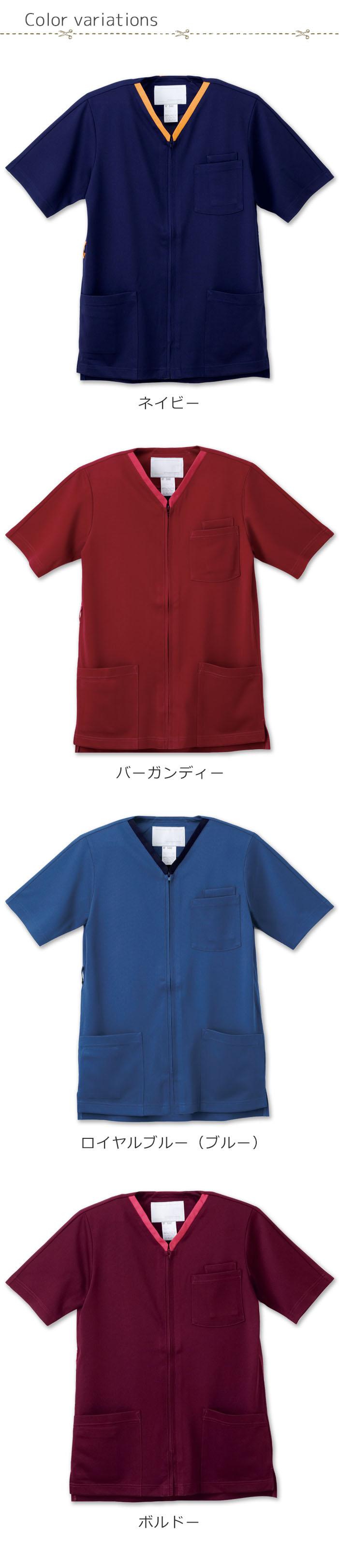 接触冷感で涼しい 首元の配色がアクセントのカラースクラブ【4色】男女兼用