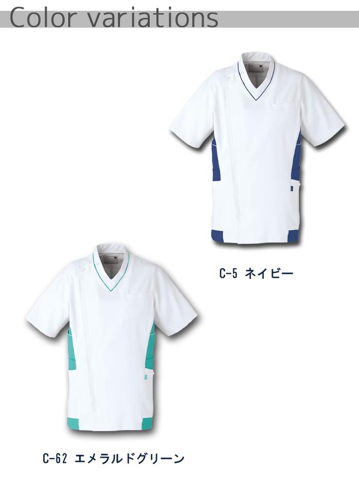 UN0045メンズケーシージャケット