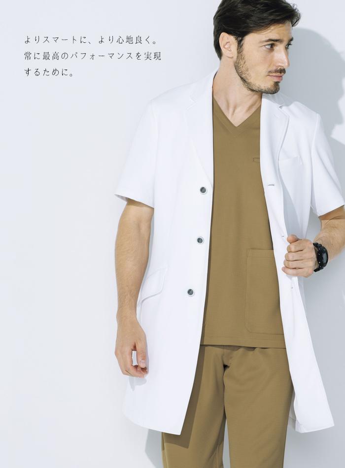 【歯科・介護・整骨院ユニフォーム】メンズブロックニットスクラブ